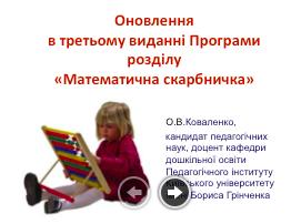 Снимок экрана 2014-02-11 в 03.22.43