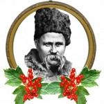 Святкування 200-річчя з Дня народження Т. Г. Шевченка