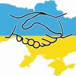 День Соборності України!